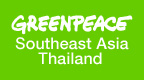 Greenpeace SEA Thailand Logo