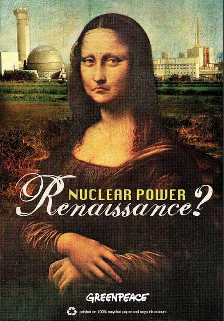 ปกหลัง: nuclear power: renaissance?